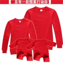 Infant baby fashion clothes