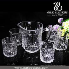 Ensemble de verre à usage domestique 7PCS GB12041