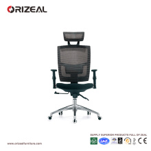 Orizeal Black Mesh Ergonomic Executive Chair with Lumbar Support (OZ-OCM005A)