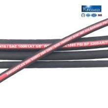 Огнезащитный 1/4 дюйма провода Заплетенный Гидровлический резиновый шланг DIN-рейку EN 853 1-й