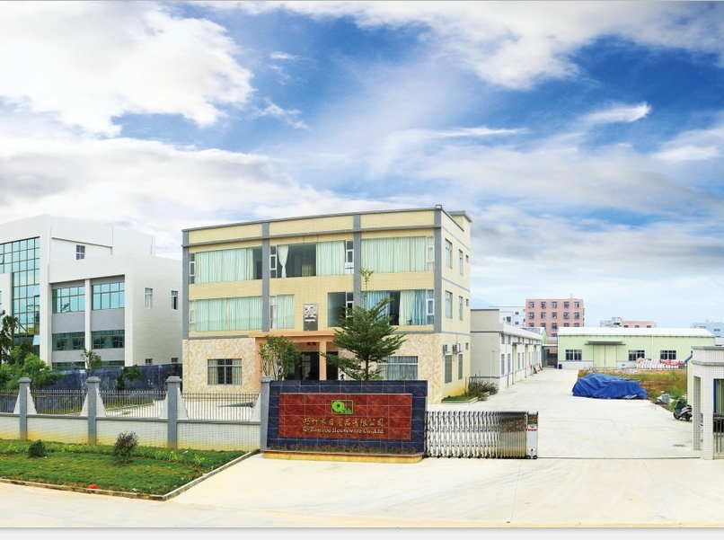 YangDong Q-Bamboo Houseware Co.,Limited