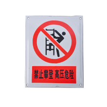 Cheap wholesale traffic electric fence funny signs stickers speed rader warning sign