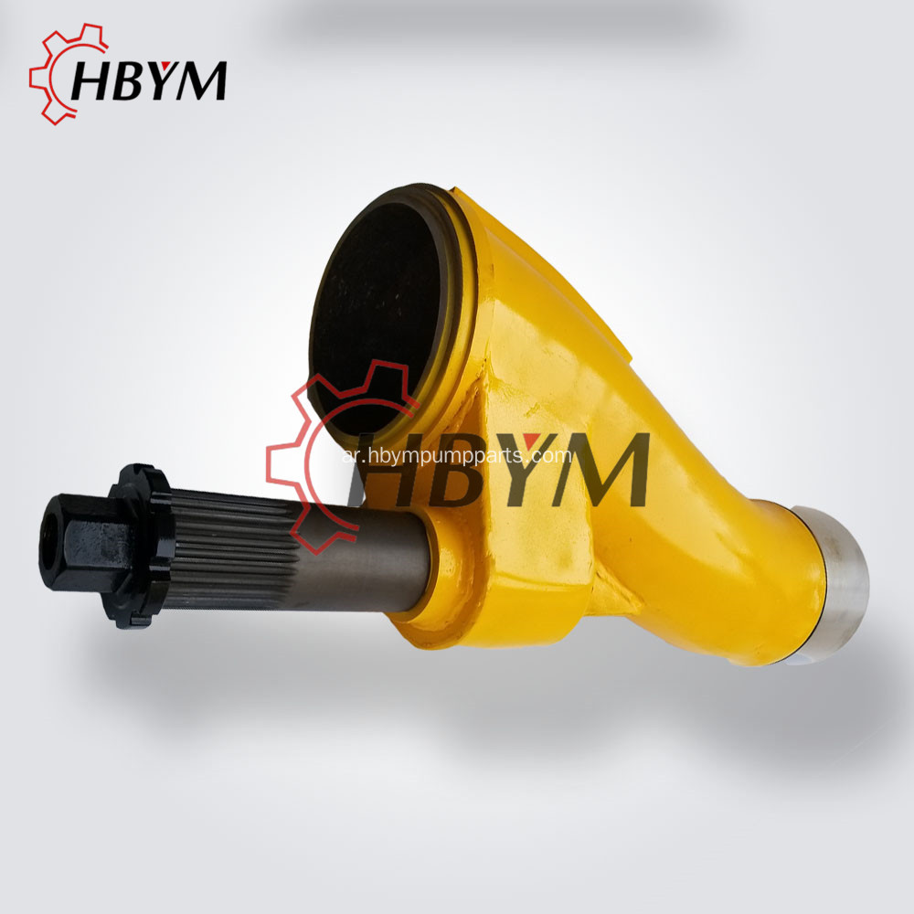 DN200 Rock Valve for Pm