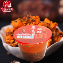 China New Product for China Spicy Hot Pot Seasoning,Secret Refining Hot Pot Seasoning,Chongqing Spicy Hot Pot  Seasoning Supplier Secret hot pot base material 800g export to Singapore Suppliers