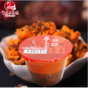 Manufacturer for Chongqing Spicy Hot Pot  Seasoning Secret hot pot base material 800g supply to Vatican City State (Holy See) Manufacturers