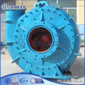 slurry pump price list for sale(USC5-014)