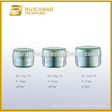 Tarro de crema de acrílico 15g / 30g / 50g, tarro de crema de acrílico de la forma redonda