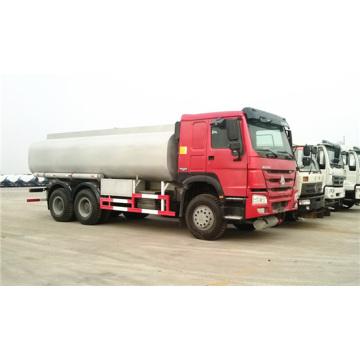 Автоцистерна для перевозки нефти