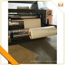 Молочно-белая полиэфирная пленка для печатной платы с электроизоляцией