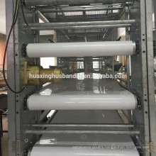 Automatic manure belt machine for chicken cage