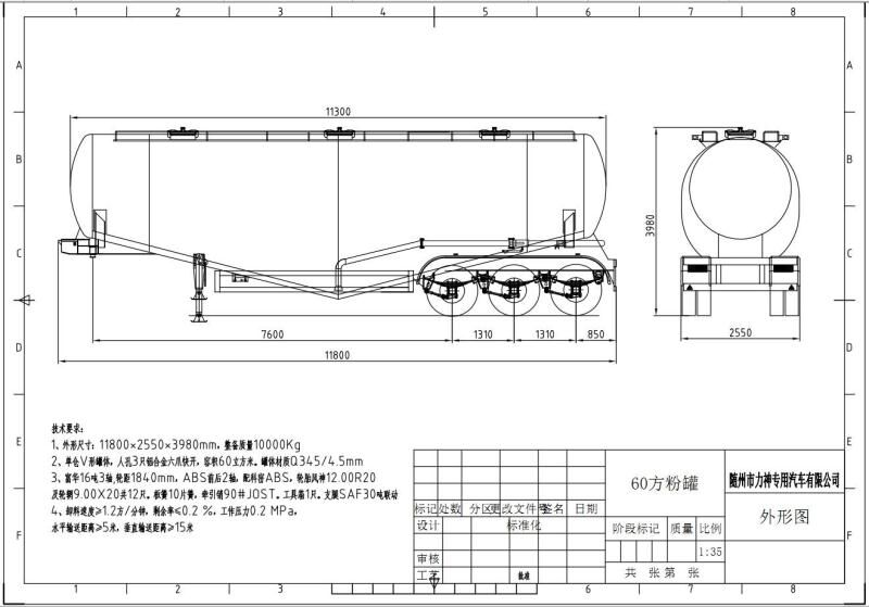 Bulk cement trailer draw 1