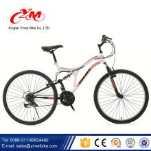 Alibaba venta caliente buena calidad bicicleta / doble suspensión completa bicicletas de montaña venta / 26 pulgadas bicicleta de montaña