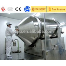 High Speed Two Dimensional Motion Drum Mixer
