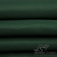 Wasser & Wind-Resistant Daunenjacke Woven Dobby Plaid Jacquard 32% Polyester 68% Nylon Blend-Weaving Intertexture Stoff (H038)