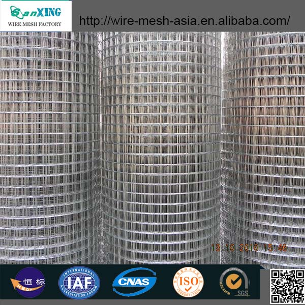 Welded_Wire_Mesh_634655903570234441_3