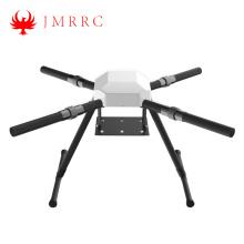 JMRRC X1100 Quadcopter Long Flight Drone Frame Kit