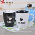 China fabrican drinkware de la leche modificado para requisitos particulares, forma redonda graban la taza y la taza de leche de cerámica