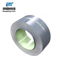 High Quality Aluminum Coil For Advertising Color Coated Aluminum Coil