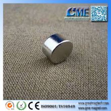 Powerful Tiny Round Magnets Small Round Magnet
