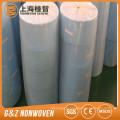 ткань spunlace Non сплетенная ткань 100% полиэстер дешевые ткани рулон