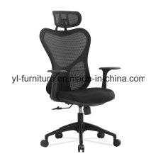 Сетчатый стул с высокой задней панелью с подставкой для ног и подголовником для офисного кресла