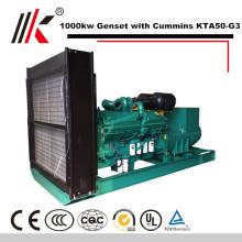 1 MW DIESEL GENERATOR VON CUM GENSET 1250KVA DREI-PAHSE MOTOR DYNAMO PREIS