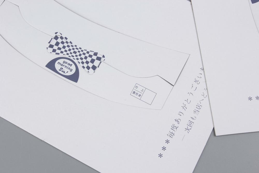 High Quality Shirt Liner Board
