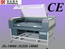 Acrylic/Paper Garment Pattern Making Laser Cutting Machine (JGSH-10060)