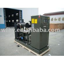 50KW Deutz Diesel Generator Set