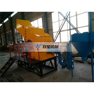 Large Capacity Mobile and Fixed Crushing Plant
