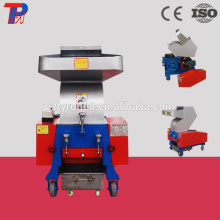 Functional small plastic crusher small plastic shredder recycling crusher for sale