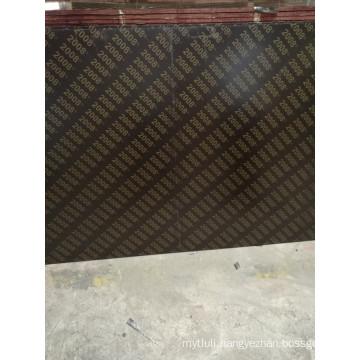 Marineplex Film Faced Plywood Poplar Core WBP Glue