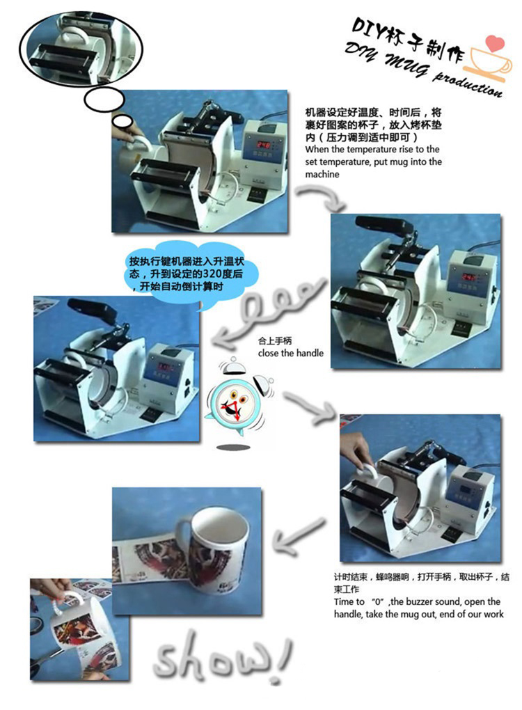 Sublimation Mug Press Machine
