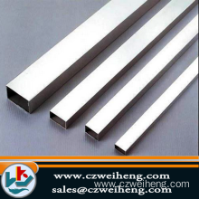 Hollow section Square Steel Pipe 195*195*30