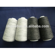 best selling products wool yarn for weaving farbric yarn