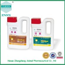 Vente chaude Chine fait usage vétérinaire Jiemei Glutaraldehyde solution