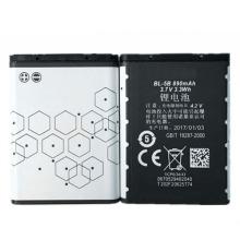 Bateria de íon de lítio de alta qualidade BL-5B 3.7v