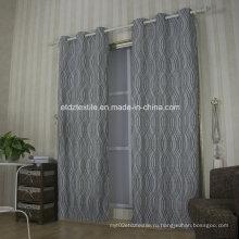 Европейский популярной ткани окрашенных оконный занавес