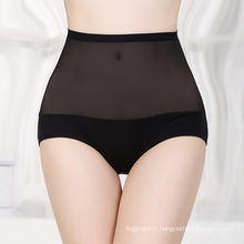 Sous-vêtements vierges sexy panty haute taille sexy