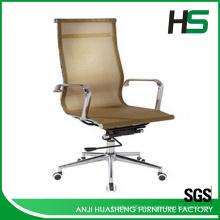 Cadeira de visitante de escritório de malha amarela da China Earth