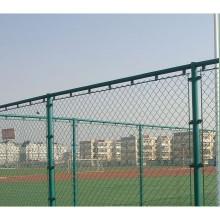 Cerca de elo de corrente de PVC revestido / galvanizado fabricado na China