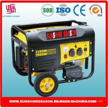 Generador de gasolina 2kw para el suministro casero con alta calidad (SP2500E2)