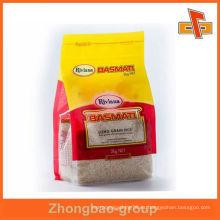 2016 nuevo material de embalaje proveedor sello de calor bolsa de plástico a prueba de polvo de impresión personalizada de alimentos