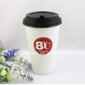 Single Wall Paper Cup with Customized (THE HOT ONE) -Swpc-71