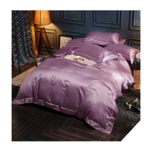 Washed silk like one-piece quilt cover B-side pure cotton embroidered one-piece quilt cover