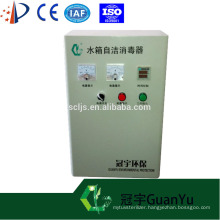 High quality ozone generator self cleaning filter
