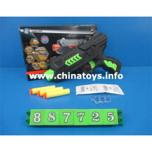 Airsoft Gun and Soft Bullet, Plastic Toy Gun (887725)