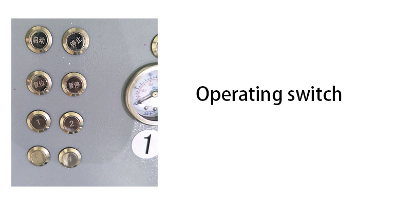 operatingswitch1