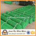 2016 Plastik Flachdraht Sonnenschutznetz mit niedrigem Preis