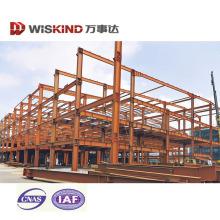 Prefab Wiskind Latest High Quality Steel Hangar